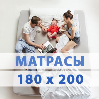 Матрасы 180 х 200 см. в Калининграде и области
